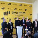 """ოზურგეთში პოლიტიკური გაერთიანება """"ლელოს"""" ოფისი გაიხსნა"""