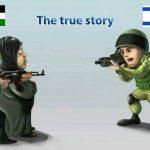 """""""ისრაელის თავდაცვის სამხედრო ძალები ღირსეულად უმკვლავდებიან ამ უმძიმეს მდგომარეობას""""…"""